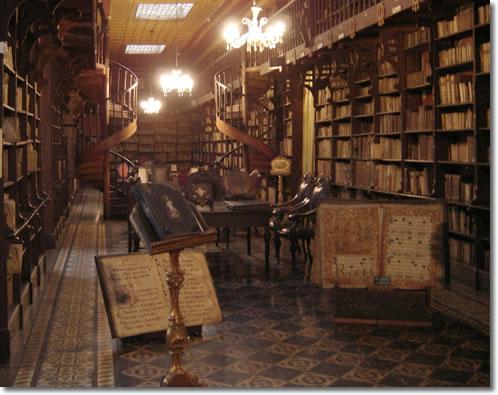 Library in Lima, Peru